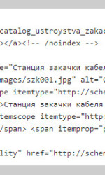 Редактор в админке html-сайта